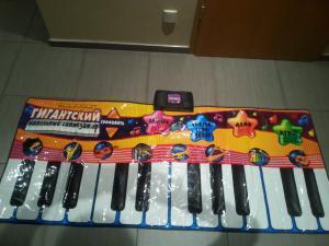 Kilimėlis - sintezatorius