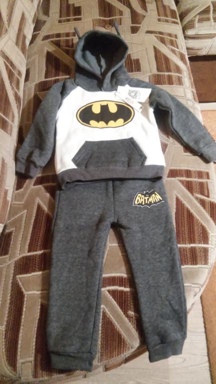 Betmeno sportinė apranga