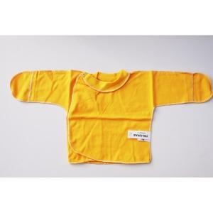 Siaustinukė kūdikiui geltona