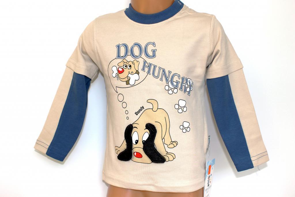 Kokybiškas, labai gražus džemperis berniukui su šuniuku