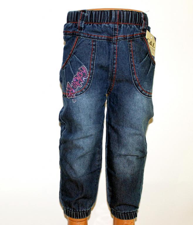 Nauji džinsaii mergaitei