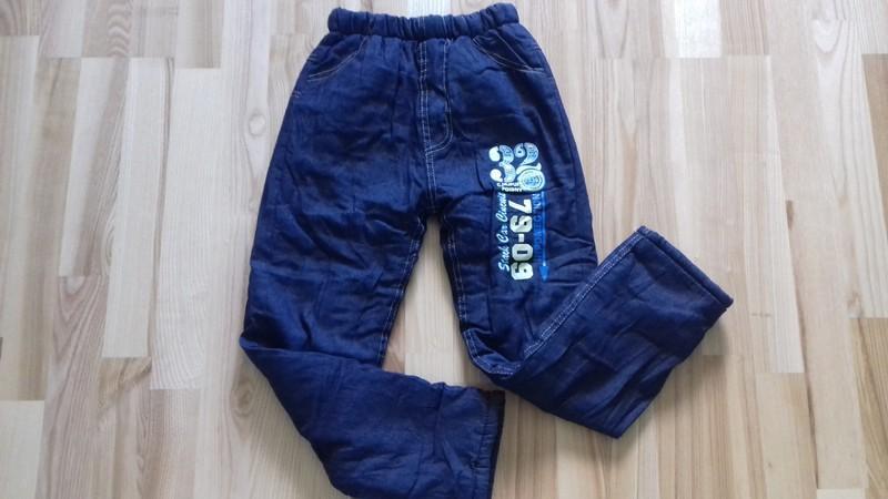 Šiltos kelnės