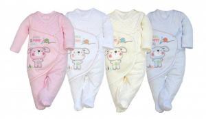Nauji drabužėliai kūdikiams