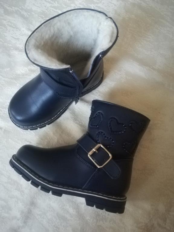 Šilti batai žiemai