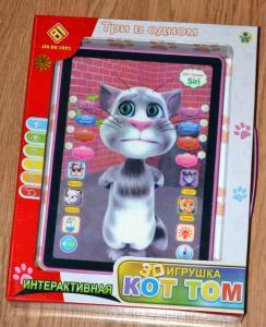Interaktyvus 3d žaislas katinas