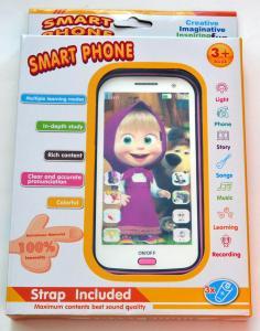 Žaislas mobilus telefonas