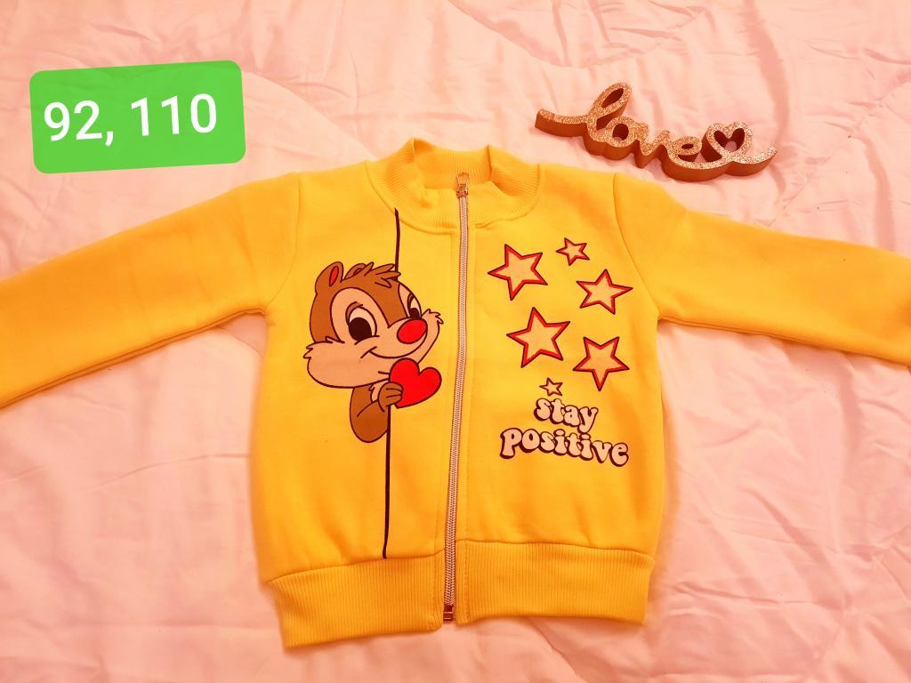 Geltonas džemperis su pūkeliu
