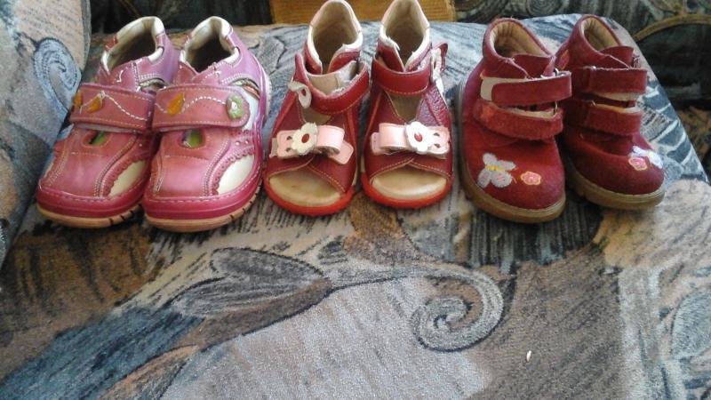 Parduodu grynos odos batus