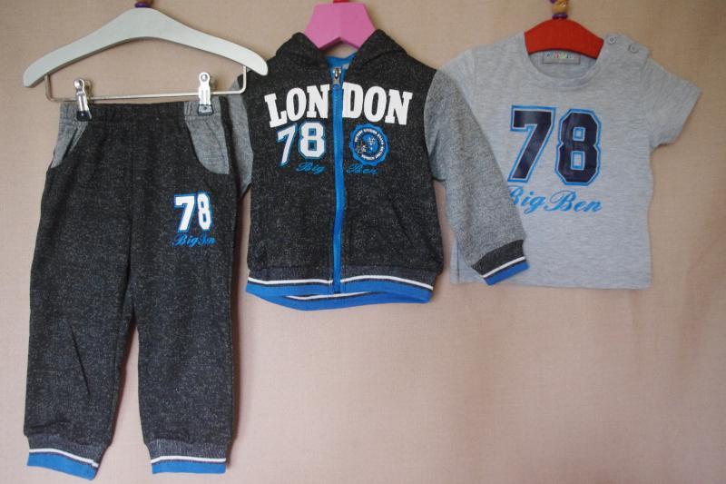 sportiniai kostiumeliai