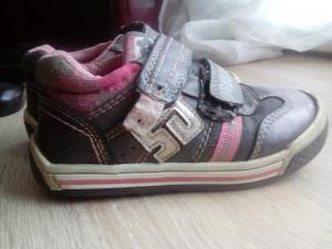 Laisvalaikio bateliai bobby shoes