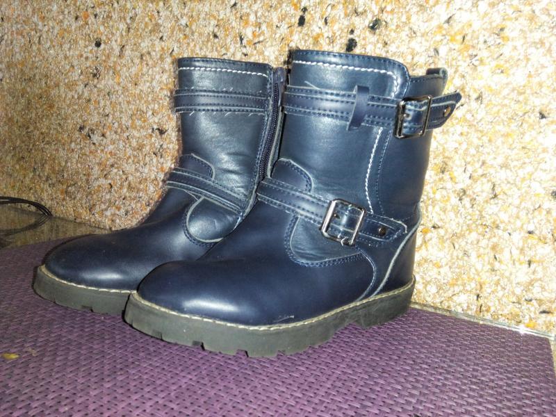 Odiniai žieminiai batai